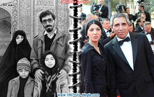 محسن مخملباف، از دیروز تا امروز